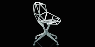scaun terasa aluminiu